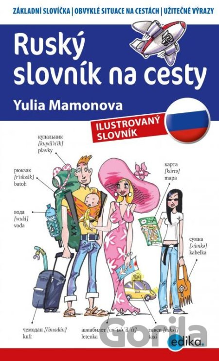 7e92bfced Kniha: Ruský slovník na cesty (Yulia Mamonova) [SK](Yulia Mamonova ...