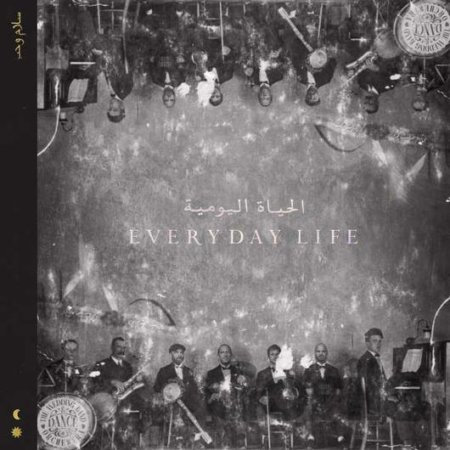 CD album Coldplay: Everyday Life