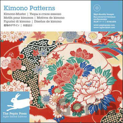 Kniha Kimono Patterns  [GB, FR, DE, ES, IT, POR....] -