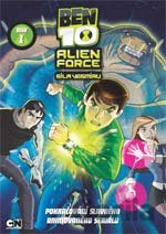 BEN 10: Alien Force 1.