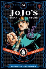 JoJo's Bizarre Adventure (Volume 1)
