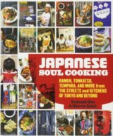 Japanese Soul Cooking (Tadashi Ono, Harris Salat)