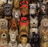 Isle Of Dogs Soundtrack
