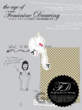 Age of Feminine Drawing