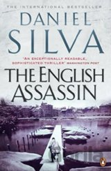 The English Assassin (Daniel Silva) (Paperback)