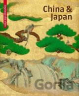China & Japan East Asian [GB]