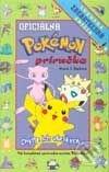 Fatimma.cz Pokémon - Oficiálna príručka Image