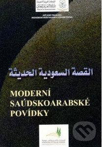 Interdrought2020.com Moderní saúdskoarabské povídky Image