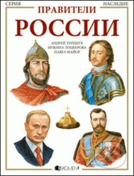 Peticenemocnicesusice.cz Panovníci Ruska Image