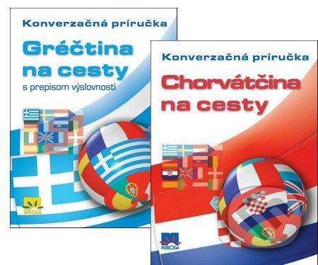 Peticenemocnicesusice.cz Chorvátčina na cesty + Gréčtina na cesty Image