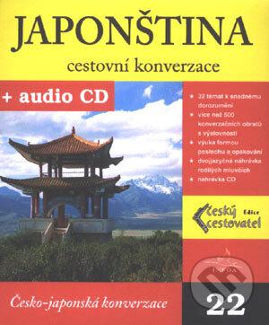 Bthestar.it Japonština - cestovní konverzace + CD Image