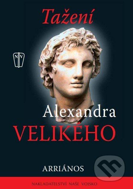 Tažení Alexandra Velikého - Arriános