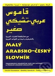 Interdrought2020.com Malý arabsko-český slovník Image