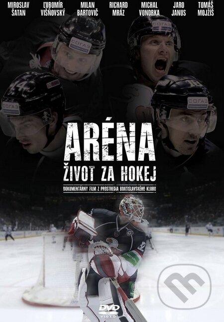 Aréna, život za hokej DVD