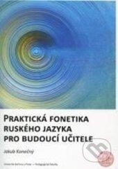 Fatimma.cz Praktická fonetika ruského jazyka pro budoucí učitele Image