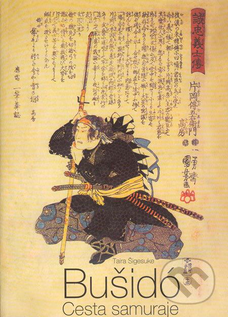 Interdrought2020.com Bušidó - Cesta samuraje Image