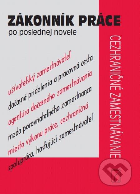 Fatimma.cz Zákonník práce po poslednej novele Image