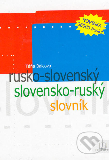 Fatimma.cz Rusko-slovenský a slovensko-ruský slovník Image