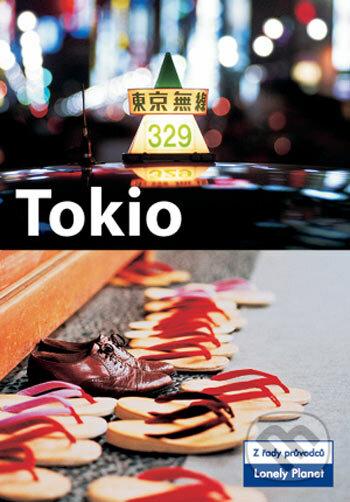 Interdrought2020.com Tokio Image