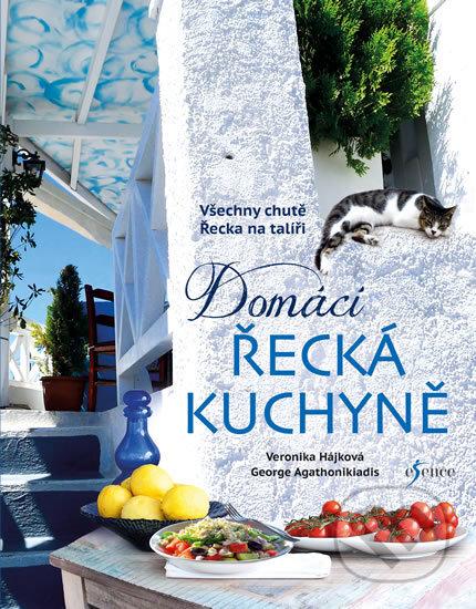 Peticenemocnicesusice.cz Domácí řecká kuchyně Image