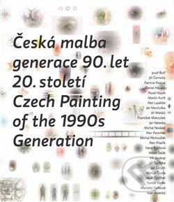 Fatimma.cz Česká malba generace 90.let 20.století / Czech Paiting of the 1990s Generation Image
