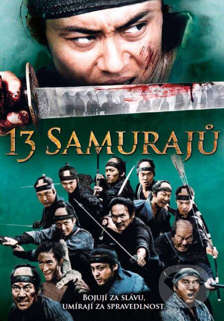 13 Samurajů DVD