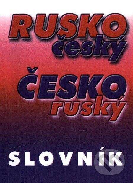 Siracusalife.it Rusko-český a česko-ruský slovník Image