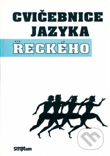 Interdrought2020.com Cvičebnice jazyka řeckého Image