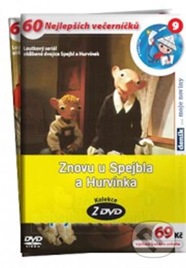 Znovu u Spejbla a Hurvínka - kolekce 2 DVD DVD