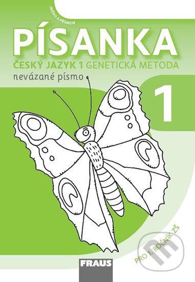 Fatimma.cz Písanka 1: Český jazyk - Genetická metoda Image