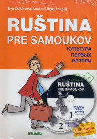 Excelsiorportofino.it Ruština pre samoukov + 2 CD Image