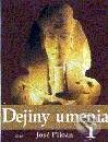 Interdrought2020.com Dejiny umenia 1 Image