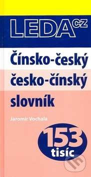 Fatimma.cz Čínsko-český a česko-čínský slovník Image