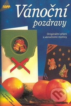 Fatimma.cz Vánoční pozdravy Image