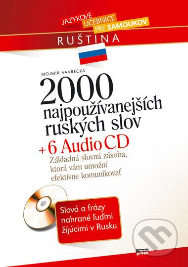 Interdrought2020.com 2000 najpoužívanejších ruských slov + 6 AUDIO CD Image