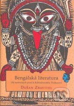 Interdrought2020.com Bengálská literatura Image
