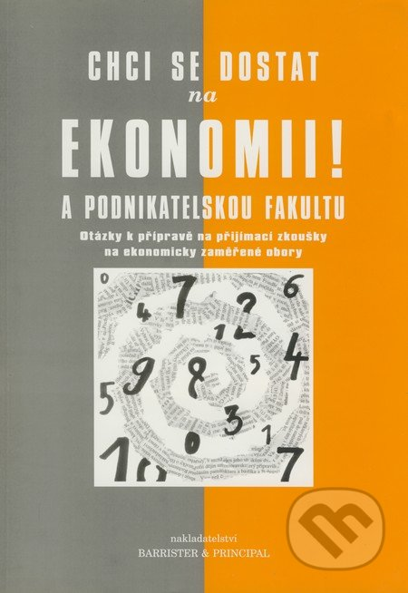 Peticenemocnicesusice.cz Chci se dostat na ekonomii a Podnikatelskou fakultu! Image