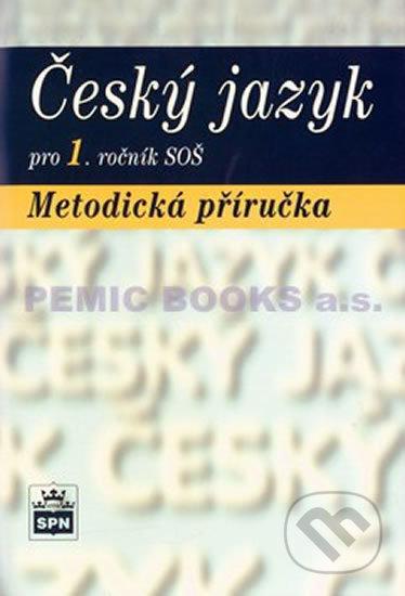 Venirsincontro.it Český jazyk pro 1. ročník SOŠ - Metodická příručka Image