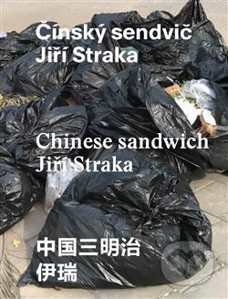 Peticenemocnicesusice.cz Čínský sendvič Image