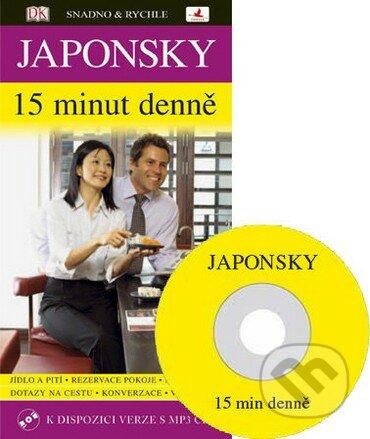 Fatimma.cz Japonsky 15 minut denně (kniha + CD MP3) Image