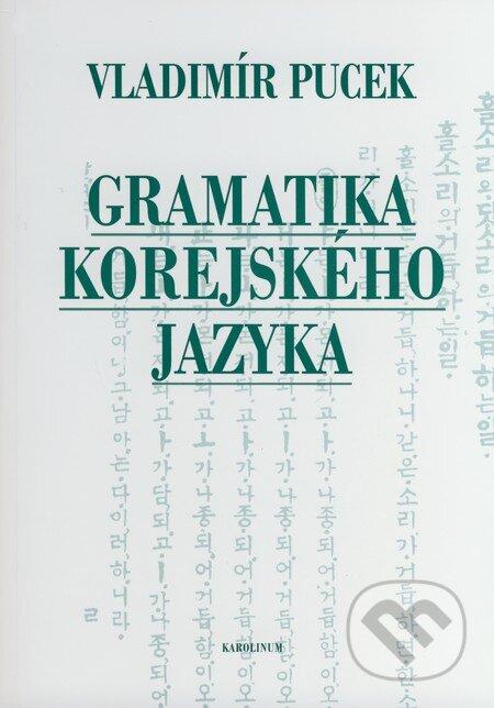 Interdrought2020.com Gramatika korejského jazyka Image