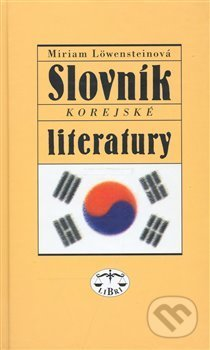 Peticenemocnicesusice.cz Slovník korejské literatury Image