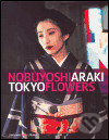 Peticenemocnicesusice.cz Tokyo Flowers Image