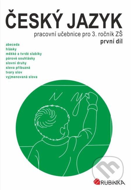 Český jazyk 3 - pracovní učebnice pro 3. ročník ZŠ, první díl - Jitka Rubínová