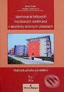 Fatimma.cz Navrhovanie tehlových murovaných konštrukcií v seizmicky aktívnych oblastiach Image