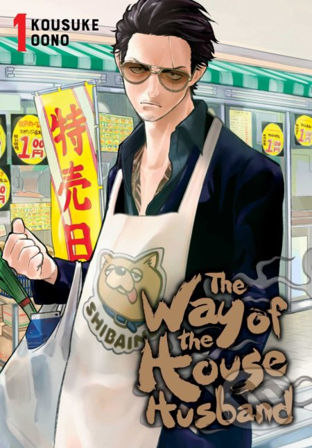 The Way of the Househusband (Volume 1) - Kousuke Oono