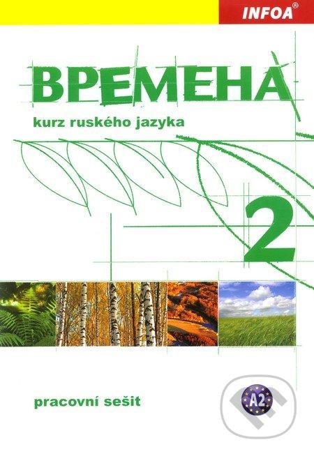 Fatimma.cz Bремена (Vremena) 2 - pracovní sešit Image