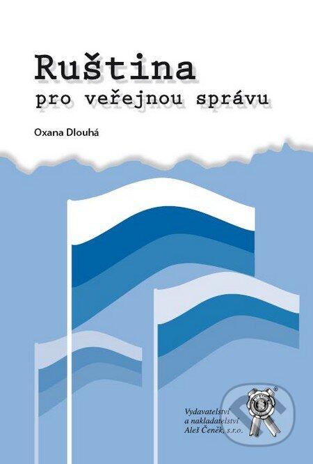 Ruština pro veřejnou správu - Oxana Dlouhá