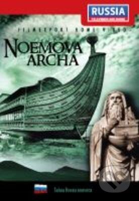 Noemova archa DVD