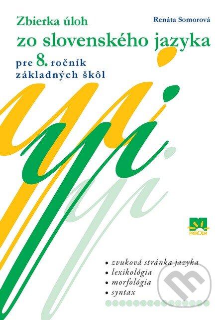 Bthestar.it Zbierka úloh zo slovenského jazyka pre 8. ročník základných škôl Image
